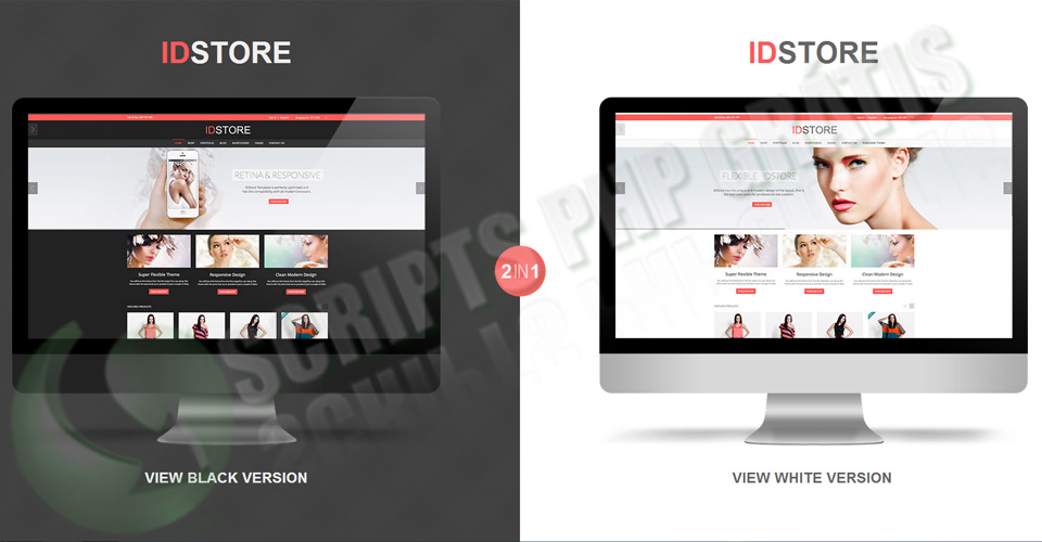 Loja Virtual 2013 Template WordPress IDStore